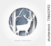 merry christmas abstract paper... | Shutterstock .eps vector #758652952