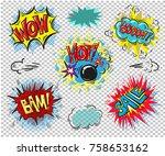 retro comic empty speech... | Shutterstock .eps vector #758653162