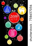 2018 happy new year   greeting... | Shutterstock .eps vector #758657056