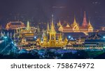 bangkok cityscape between royal ... | Shutterstock . vector #758674972