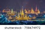 bangkok cityscape between royal ... | Shutterstock . vector #758674972