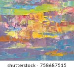 highly textured colorful... | Shutterstock . vector #758687515