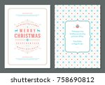 christmas greeting card design... | Shutterstock .eps vector #758690812