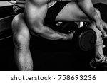 bodybuilder lifting his biceps... | Shutterstock . vector #758693236