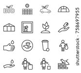thin line icon set   bio  sun... | Shutterstock .eps vector #758697955