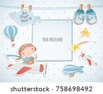 Stock vector holiday card design with balloon and plane baby shower paper scrapbook 758698492