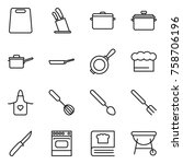 thin line icon set   cutting... | Shutterstock .eps vector #758706196