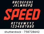 speed geometric decorative font ... | Shutterstock .eps vector #758728642