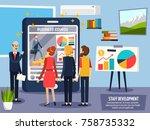 staff development orthogonal... | Shutterstock .eps vector #758735332