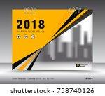 cover calendar 2018 template.... | Shutterstock .eps vector #758740126