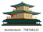 chinese old pagoda | Shutterstock .eps vector #758768122