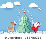 paper cut design and craft... | Shutterstock .eps vector #758780398