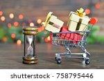 last minute christmas shopping | Shutterstock . vector #758795446