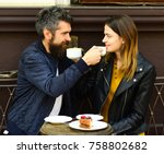 girl and bearded guy have berry ... | Shutterstock . vector #758802682