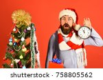 christmas presents and... | Shutterstock . vector #758805562