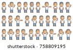 Vector 8 Bit Pixel Art People...