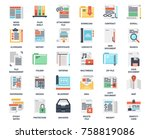 vector set of files and... | Shutterstock .eps vector #758819086