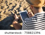 back portrait of man sitting on ... | Shutterstock . vector #758821396