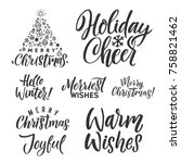 vector set of holidays... | Shutterstock .eps vector #758821462