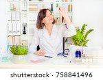 female physician medicine... | Shutterstock . vector #758841496