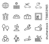 thin line icon set   globe  sun ... | Shutterstock .eps vector #758853985