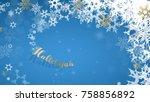 hallelujah with lots of... | Shutterstock .eps vector #758856892