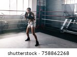 female boxer doing shadow... | Shutterstock . vector #758862268