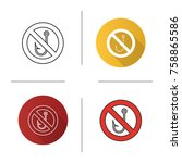 forbidden sign with hook icons...   Shutterstock .eps vector #758865586