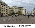 thessaloniki  greece  ... | Shutterstock . vector #758891755