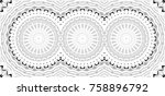 black and white kaleidoscopic... | Shutterstock . vector #758896792