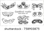 hand drawn doodle carnival... | Shutterstock .eps vector #758903875