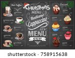 vintage chalk drawing christmas ... | Shutterstock .eps vector #758915638
