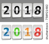 happy new 2018 year greeting... | Shutterstock .eps vector #758921482