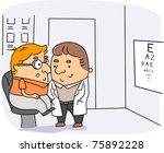 illustration of a dispensing... | Shutterstock .eps vector #75892228