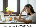 lack of energy  boredom at work.... | Shutterstock . vector #758923636