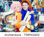young smiling male with woman... | Shutterstock . vector #758942602