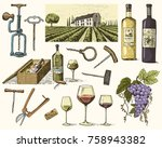 wine harvest products  press ... | Shutterstock .eps vector #758943382