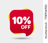 10  off sale discount banner.... | Shutterstock .eps vector #758946982