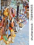 traditional turkish shoes.... | Shutterstock . vector #758949055
