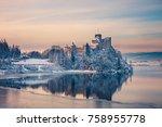beautiful view of niedzica... | Shutterstock . vector #758955778