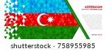 azerbaijan flag ribbon banner... | Shutterstock .eps vector #758955985