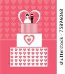 cake wedding | Shutterstock .eps vector #75896068