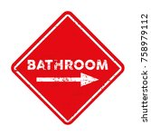 red bathroom sign right   Shutterstock .eps vector #758979112