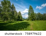 path on a sunny day | Shutterstock . vector #758979622
