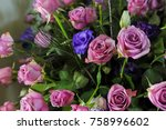 colorful flowers for display or ... | Shutterstock . vector #758996602
