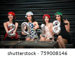 cheerful party new year with... | Shutterstock . vector #759008146