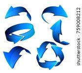 blue 3d arrows  vector | Shutterstock .eps vector #759008212
