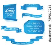 set of six blue  merry... | Shutterstock .eps vector #759017266