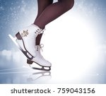 woman legs in ice skating boots | Shutterstock . vector #759043156