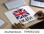 english   british england... | Shutterstock . vector #759052102